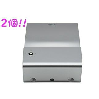エルジーエレクトロニクス(LG Electronics)の【新品・未開封】LG PH450UG×2個(プロジェクター)