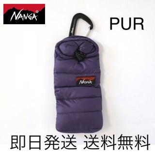 ナンガ(NANGA)の即日発送 送料込み  NANGAミニスリーピングバッグフォンケース PUR(iPhoneケース)
