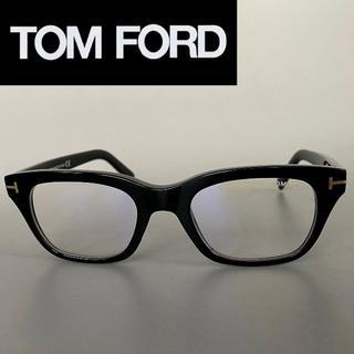 トムフォード(TOM FORD)のTOM FORD トムフォード ブラック メガネ ウェリントン ブルーライト 黒(サングラス/メガネ)