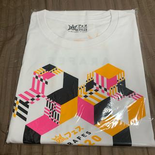 嵐 - 嵐 Tシャツ 白