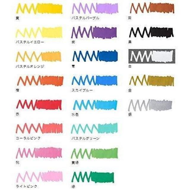 三菱鉛筆(ミツビシエンピツ)の三菱鉛筆 uni ポスカ 水性サインペン 極細 PC-1M 全21色セット インテリア/住まい/日用品の文房具(ペン/マーカー)の商品写真