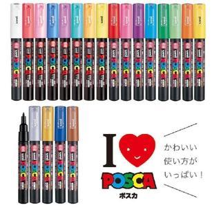 ミツビシエンピツ(三菱鉛筆)の三菱鉛筆 uni ポスカ 水性サインペン 極細 PC-1M 全21色セット(ペン/マーカー)