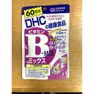 ディーエイチシー(DHC)のDHC ビタミンBミックス 60日分 120粒サプリメント 2021.02(ビタミン)