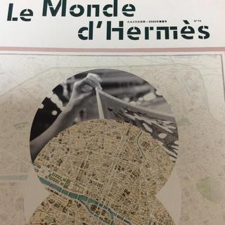 エルメス(Hermes)のエルメス ルモンド カタログ 2020年 春夏(ファッション)