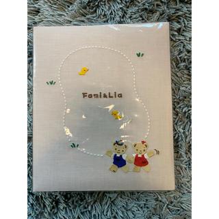 ファミリア(familiar)のファミリア フォトアルバム(アルバム)