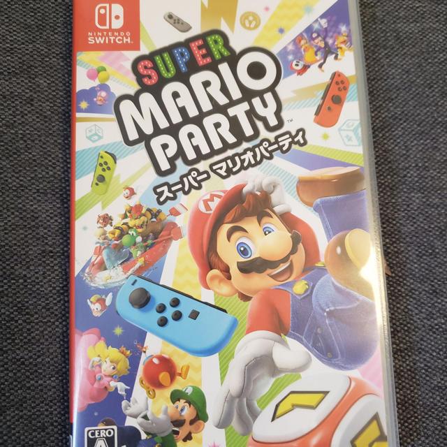 Nintendo Switch(ニンテンドースイッチ)のスーパー マリオパーティー Switch エンタメ/ホビーのゲームソフト/ゲーム機本体(家庭用ゲームソフト)の商品写真