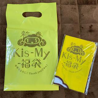 キスマイフットツー(Kis-My-Ft2)の新春Kis-My-福袋 Kis-My-Ft2(アイドルグッズ)