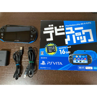 PlayStation Vita - PlayStation vita デビューパック Wi-fiモデル