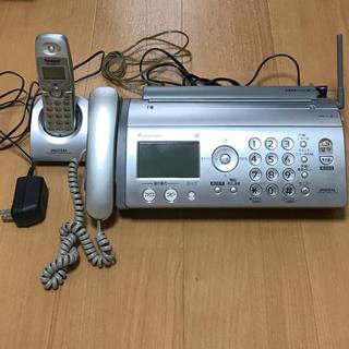 Panasonic - Panasonic オタックス KX-PW505-S