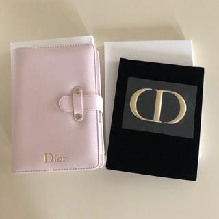 Dior - ディオール♡ノベルティセット ベルベットミラー 手帳