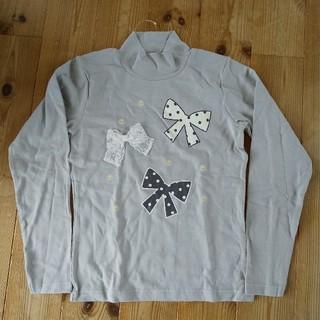 ニッセン(ニッセン)の新品 ハイネック 長袖 Tシャツ ロンT ライトグレー レースリボン(Tシャツ/カットソー)
