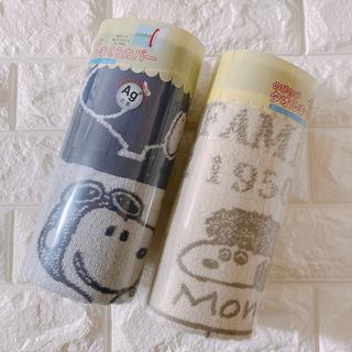 スヌーピー(SNOOPY)の【枕】スヌーピー のびのびピローケース ファミリーツリー(シーツ/カバー)