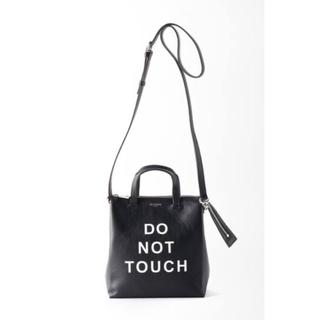 フレームワーク(FRAMeWORK)のフレームワーク 購入 MICHINO DO NOT TOUCHバッグ 未使用(ショルダーバッグ)