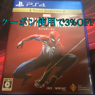PlayStation4 - Marvel's Spider-Man(スパイダーマン) PS4