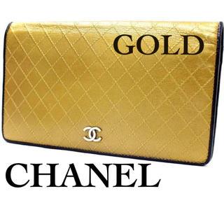 CHANEL - CHANEL     長財布  ココマーク   正規品   シャネル   財布