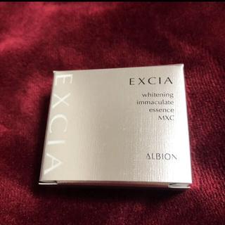 ALBION - アルビオン エクシア AL ホワイトニング イマキュレート エッセンス