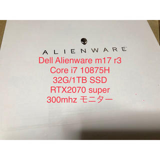 デル(DELL)のDell Alienware m17 r3 Core i7/32G/1TB(ノートPC)