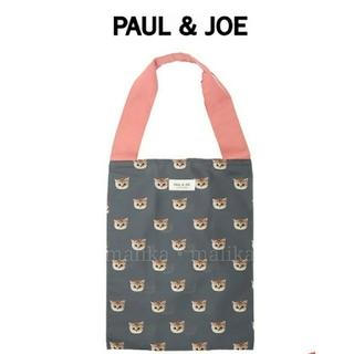 ポールアンドジョー(PAUL & JOE)の【人気】ポールアンドジョー ヌネット PAUL & JOE エコバッグ グレー(エコバッグ)