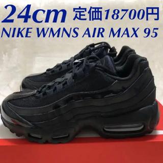 NIKE - 24cm NIKE WMNS AIR MAX 95