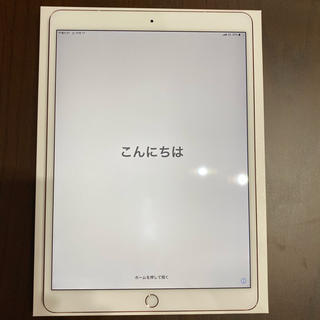 Apple - 10.5インチiPad Pro Wi-Fi + Cellular 64GB