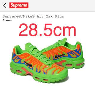 シュプリーム(Supreme)の 新品28.5 Supreme NIKE AIR MAX PLUS Green (スニーカー)