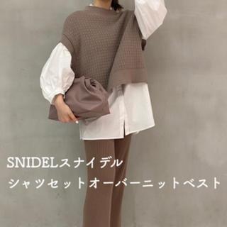 snidel - 【新品未使用】SNIDELスナイデル シャツセットオーバーニットベスト MOC