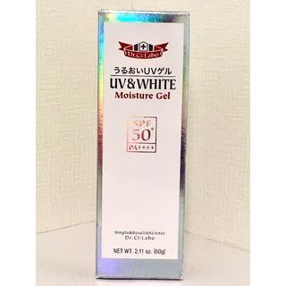 ドクターシーラボ(Dr.Ci Labo)のドクターシーラボ UV WHITE モイスチャーゲル 50+ 60g(日焼け止め/サンオイル)