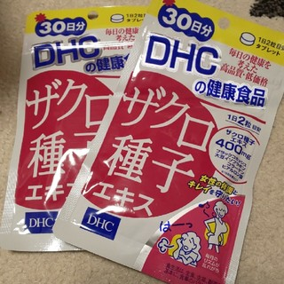 ディーエイチシー(DHC)のDHCザクロ種子エキス 30日分 2袋セット(ビタミン)