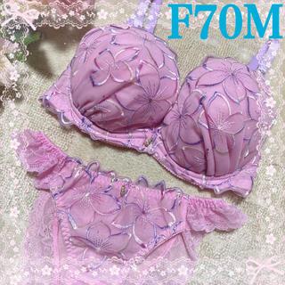 Triumph - ピンクとパープルのお花が大人可愛いブラ&ショーツF70♪キュートタンス整理品下着