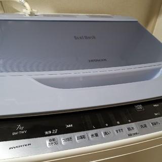 日立 - 日立 2016年 洗濯機 ビートウォッシュ bw7wv