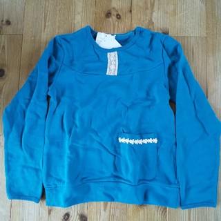 ニッセン(ニッセン)の新品トレーナー140ターコイズブルー(Tシャツ/カットソー)