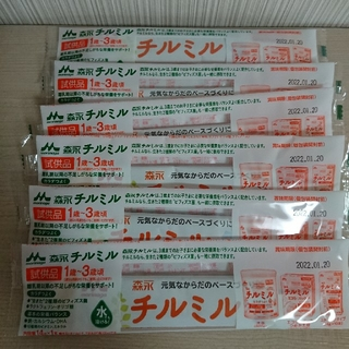 森永乳業 - チルミル、森永、試供品、6本