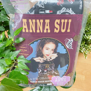 ANNA SUI - ANNA SUI バニティポーチ ローソン限定品