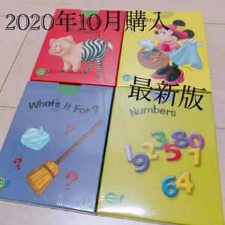 Disney - 2020年10月購入 最新品未開封 ディズニー英語 カードゲーム ゲームカード