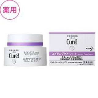 キュレル(Curel)のcurel  エイジングケアジェルクリーム(フェイスクリーム)