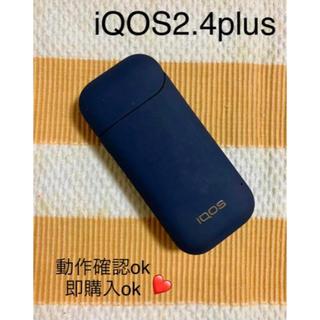 IQOS - 20..iQOS アイコス 2.4plus チャージャー