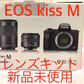 Canon - 【新品未使用】★Canon EOS Kiss M レンズキット WH★