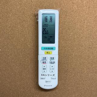 DAIKIN エアコンリモコン ARC472A90
