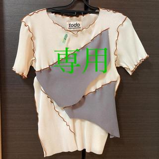 ステュディオス(STUDIOUS)のyufu様専用 (カットソー(半袖/袖なし))