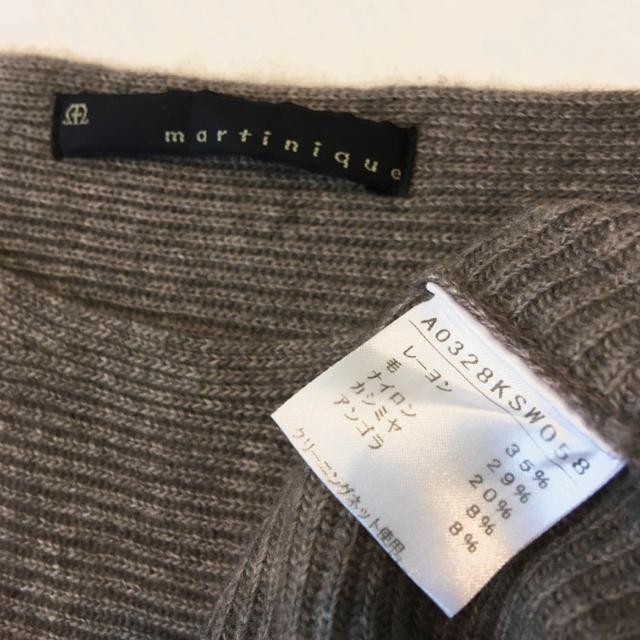 martinique Le Conte(マルティニークルコント)のmartinique マルティニーク 畔編みニット グレージュ レディースのトップス(ニット/セーター)の商品写真