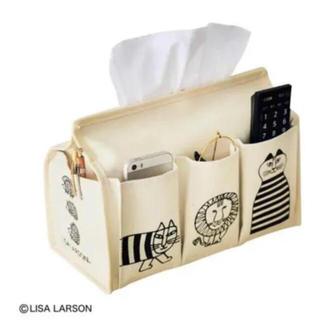 リサラーソン(Lisa Larson)のsteady. ステディ.11月号付録リサラーソン5ポケット付きティッシュケース(ティッシュボックス)