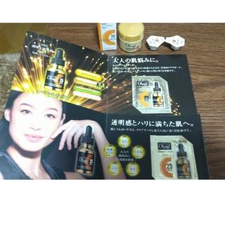 オバジ(Obagi)のオバジ C25セラム C10セラム エマルジョン  洗顔パウダーサンプル(サンプル/トライアルキット)