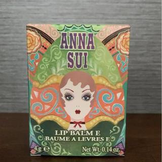 アナスイ(ANNA SUI)のアナ スイ リップ バーム E 001 4g(リップケア/リップクリーム)