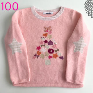 familiar - familiar ❁ 長袖 セーター ピンク クリスマス サイズ100