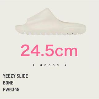 アディダス(adidas)の新品 24.5cm YEEZY SLIDE BONE ボーン(サンダル)