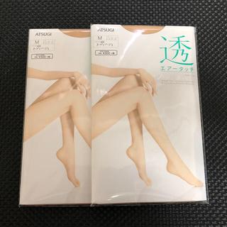 アツギ(Atsugi)の【おすすめ】ATSUGI 透 エアータッチ ストッキング×2(タイツ/ストッキング)