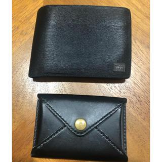 PORTER - PORTER 財布&カードケース セット【お値下げ】