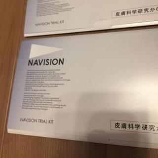 シセイドウ(SHISEIDO (資生堂))の資生堂 ナビジョン ファーストピーリング サンプル 2セット(サンプル/トライアルキット)