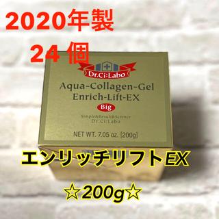 Dr.Ci Labo - 24 個 新品 ドクターシーラボ エンリッチリフトEX 200g