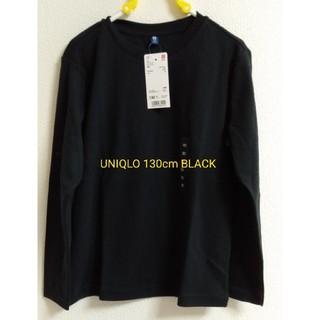 UNIQLO - UNIQLO キッズ ロンT 130cm 新品未使用☆
